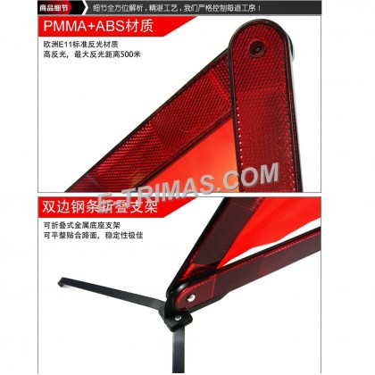 High Reflective Emergency Car Road Safety Warning Sign Fold Up Triangle Malaysia
