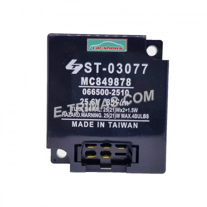 066500-2510, MC849878 Flasher Unit